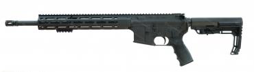 "Colt Canada/Diemaco MRR 16"""