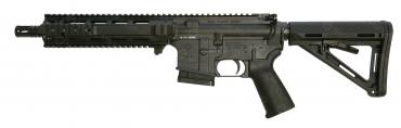 Colt Canada/Diemaco SAS 10.5 Rifle